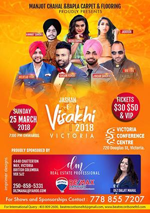 Jashan -E- Visakhi 2018 Victoria