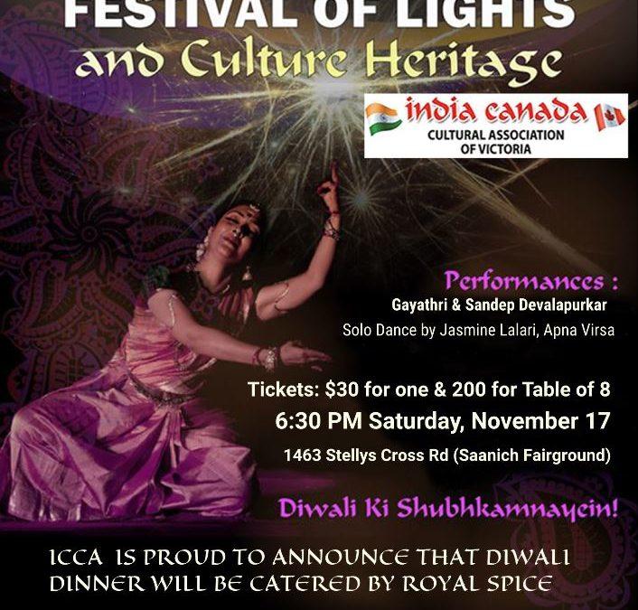 Diwali Dinner At ICCA
